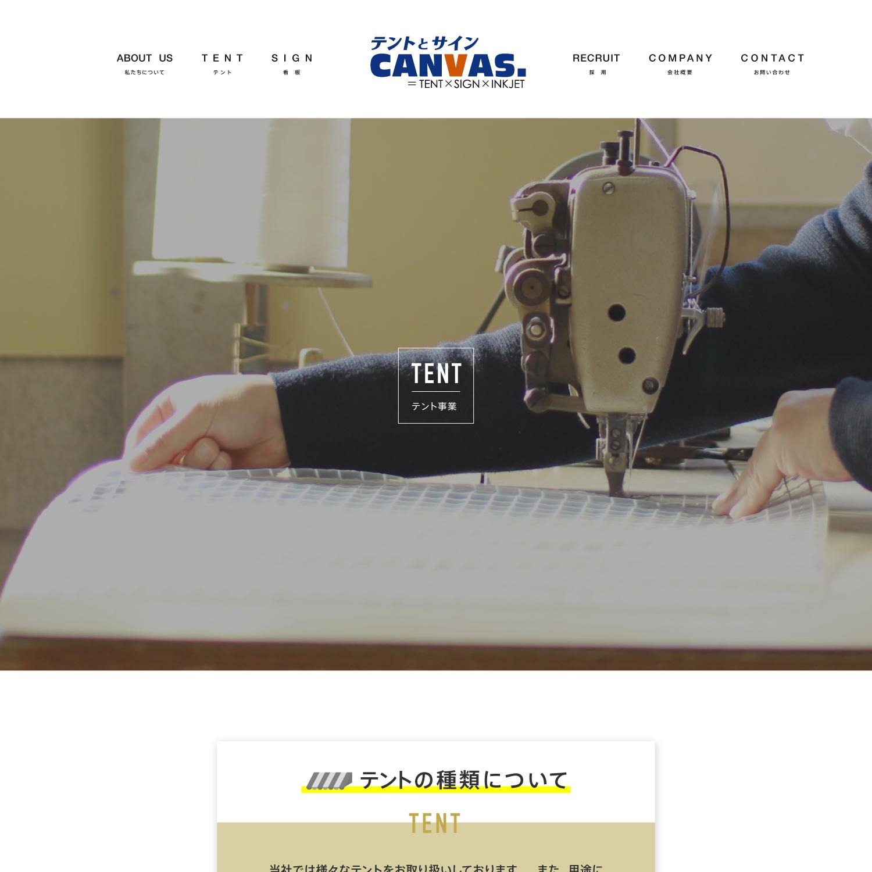 CANVAS_-TENT_image