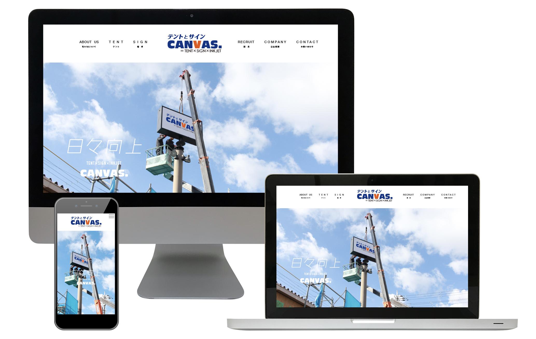 CANVAS_PCimage_WEB