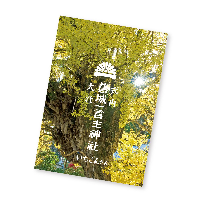 hitokoto_image_03