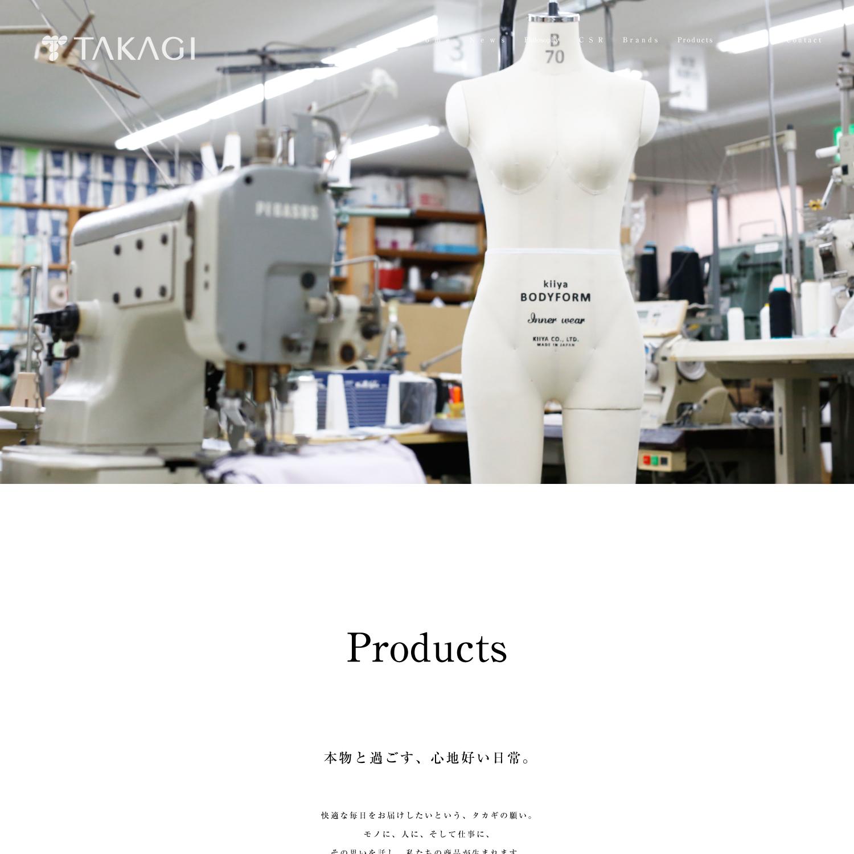 takagi_WEB_Products1500_1500
