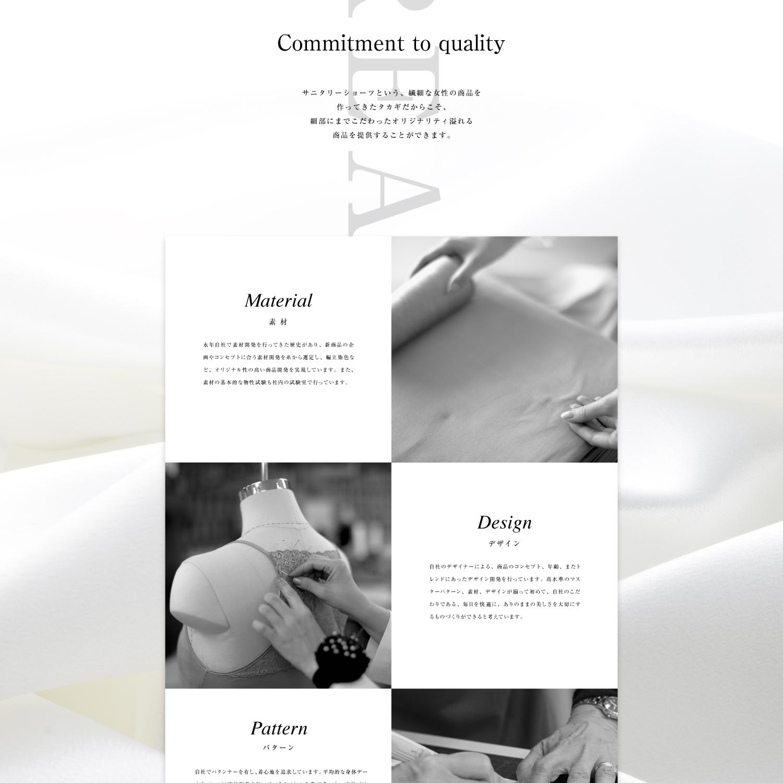 takagi_WEB_Products2_1500_1500