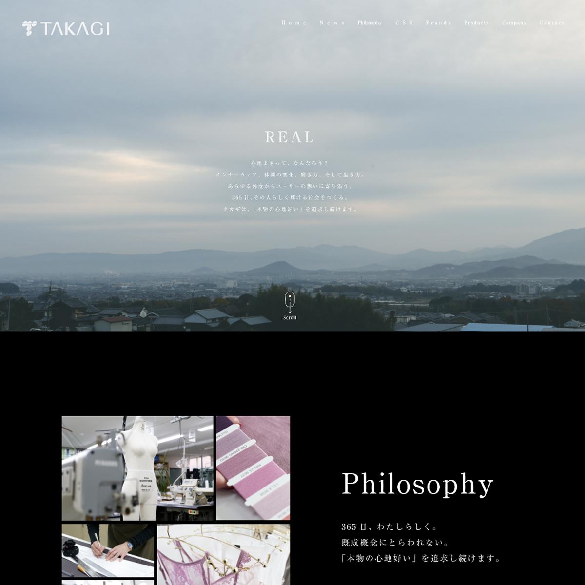 takagi_WEB_TOP1200_1200