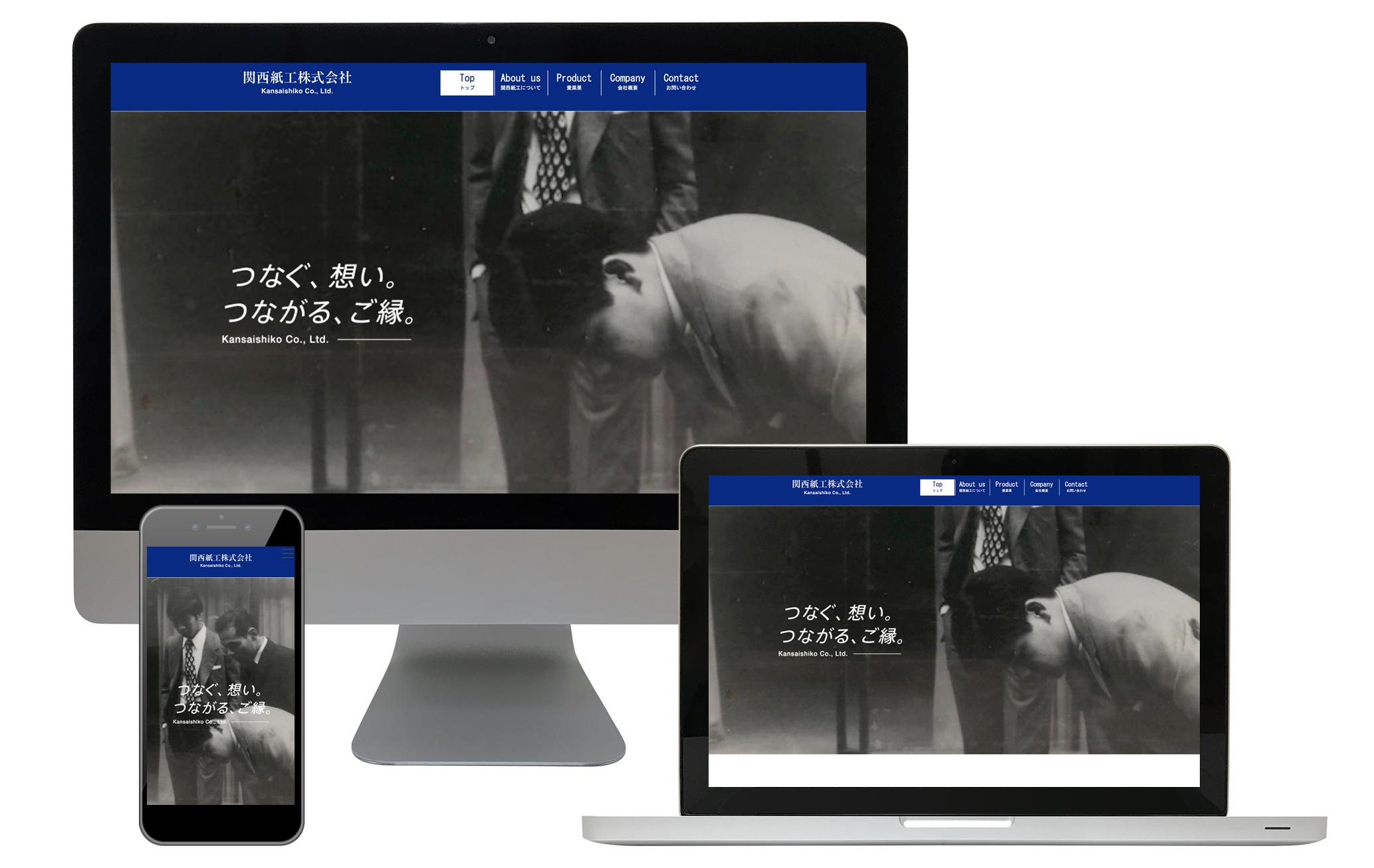 Kansai_Shiko_PCimage_WEB.psd